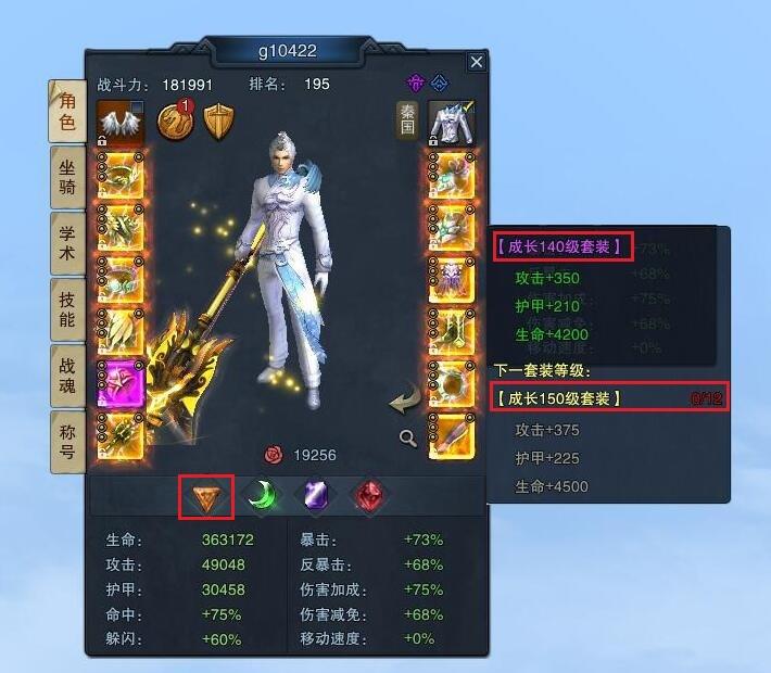 chengzhangtao