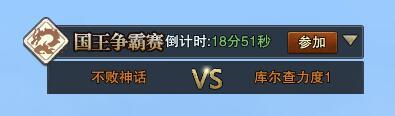 daojishi