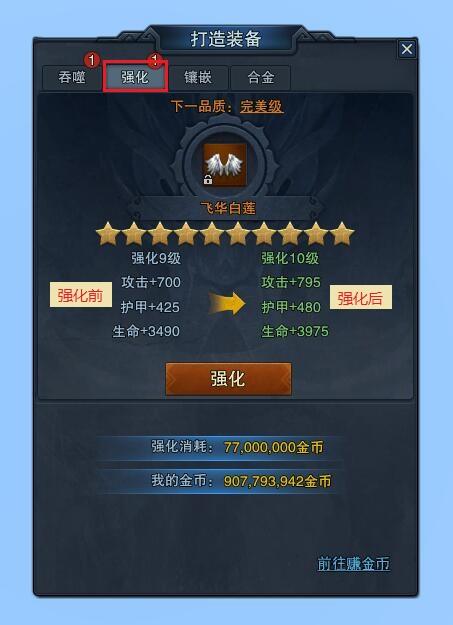 qianghua
