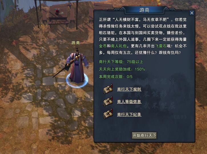 shangxingtianxia