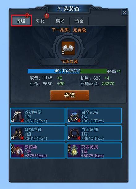 zhuangbeidazao