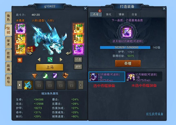 tunshixuanzhong