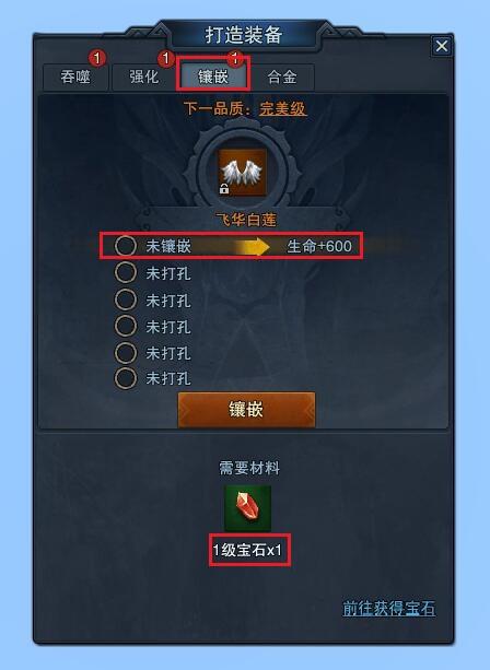 baoshixiangqian